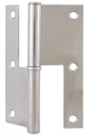 Paumelle rectangulaire paumelle modèle gauche